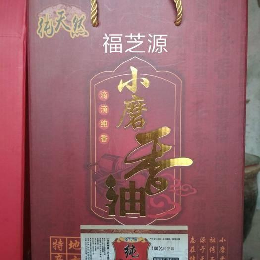 安徽省宿州市萧县 小磨芝麻油礼盒2瓶装