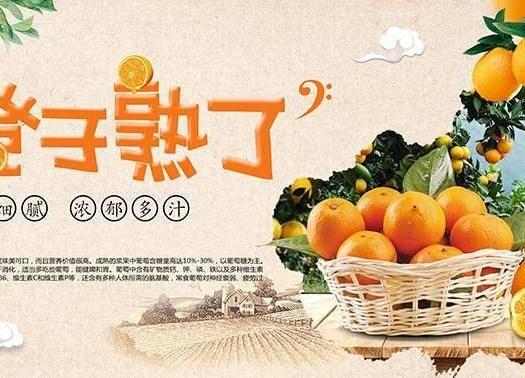 四川省广安市邻水县其它瓜果 来自大山深处的维生素C#自家没打农药的邻水脐橙,现货可以优惠