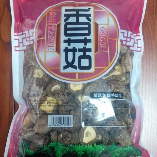 福建省龙岩市漳平市 香菇