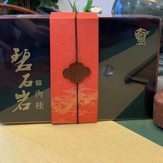 福建省泉州市安溪县大红袍乌龙茶 大红袍批发零售