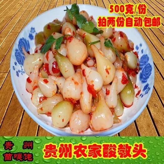 贵州省黔东南苗族侗族自治州凯里市腌制小葱 酸葱头