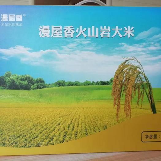 黑龙江省牡丹江市宁安市长粒香大米 一等品 一季稻 粳米