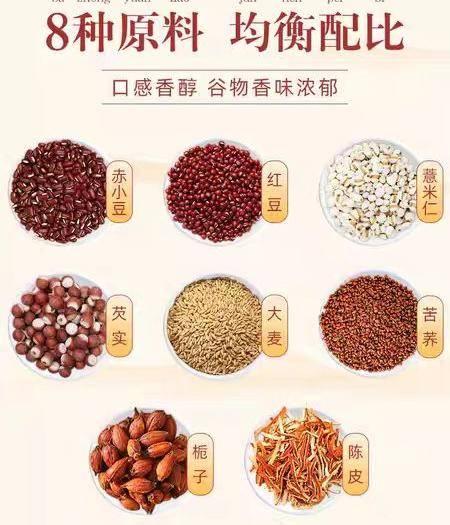安徽省亳州市蒙城县 薏米红豆茶祛湿气茶养生护理茶