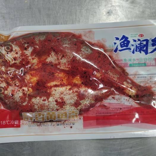 福建省寧德市蕉城區冷凍黃花魚 醉香黃魚鲞