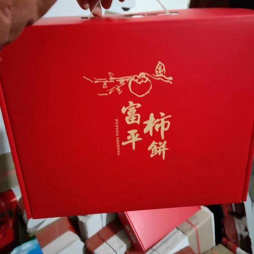 陕西省渭南市富平县 富平农家霜降柿饼五斤装
