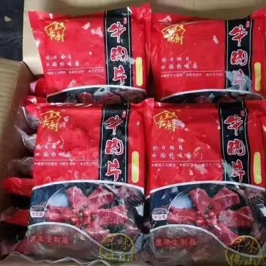 广东省佛山市南海区 腌制靓牛肉片,适合爆炒,火锅,价格实惠口感鲜嫩,