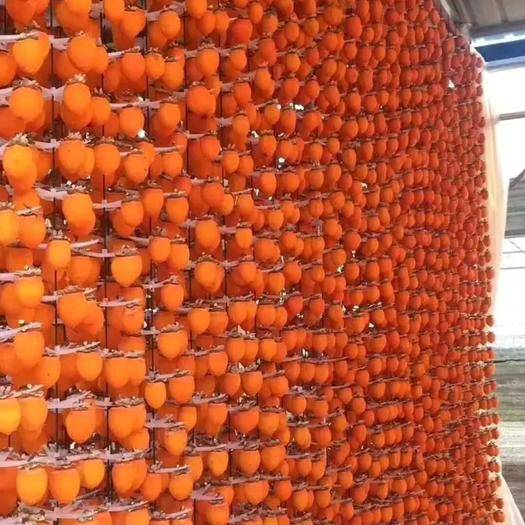 陜西省渭南市富平縣 正宗陜西富平吊柿餅產地直供一件代發