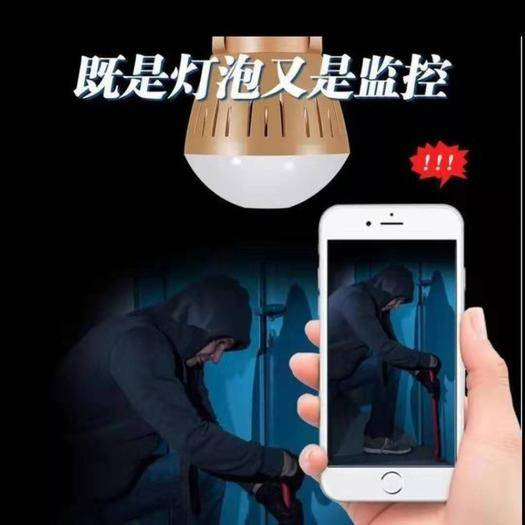 廣東省深圳市羅湖區 360度可旋轉全景攝像頭監控器燈泡無線wifi網絡手機遠程
