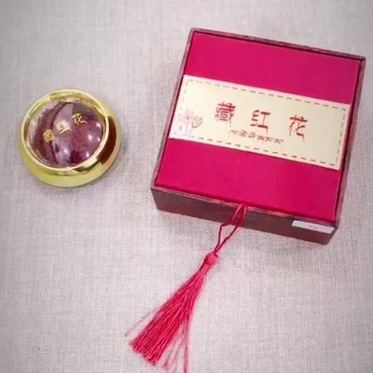 四川省成都市新都区 伊朗正品藏红花5克装 赠送精美礼盒 精选红花品质保证包邮