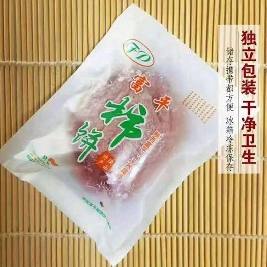 陕西省渭南市富平县 富平柿饼,好吃不贵