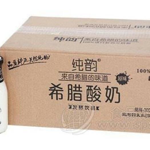 上海市浦东新区老酸奶 纯韵希腊酸奶1*24入