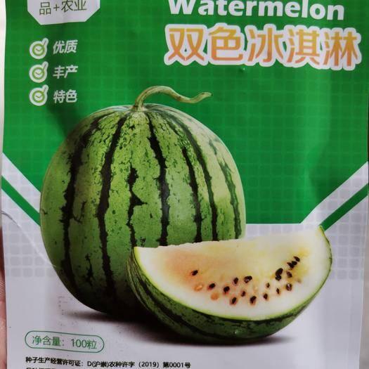 河南省商丘市夏邑县 双色冰淇淋西瓜种子