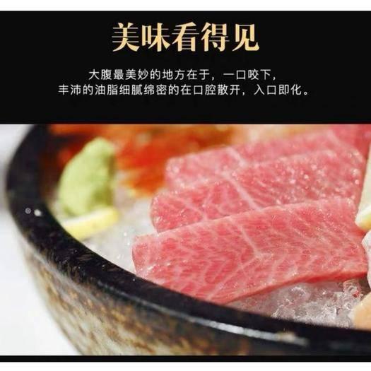 上海市崇明区 金枪鱼块 刺身 纯肉