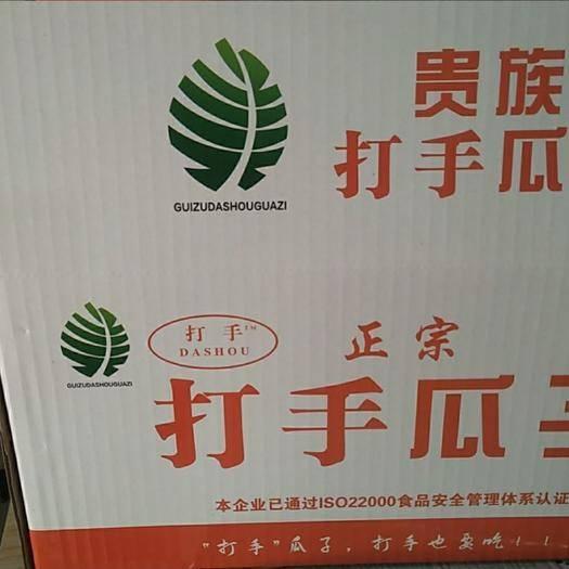 天津市静海区打瓜子 散装
