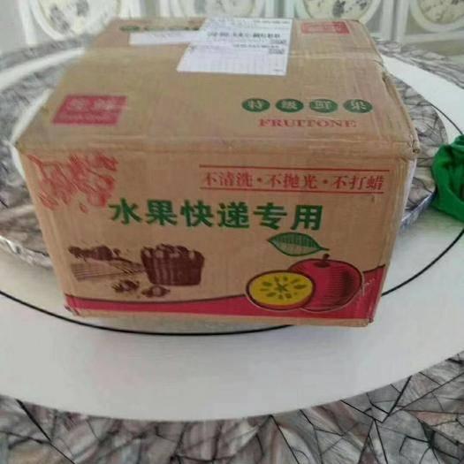 山西省运城市临猗县红富士苹果 一果农,一快递,今天在家装,明天在路上,后天就到你家里了