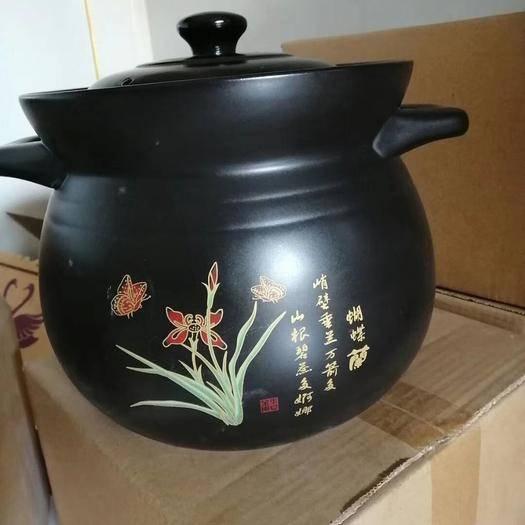 福建省泉州市永春县黑金刚长茄 20~30cm 圆茄
