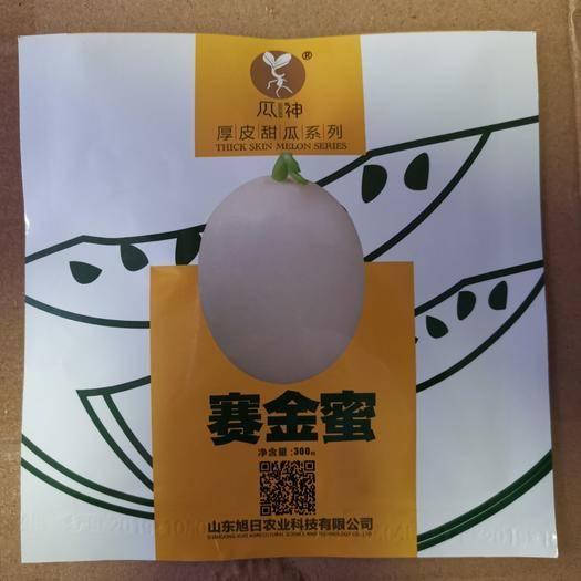 河南省郑州市二七区 赛金蜜厚皮甜瓜种子300粒