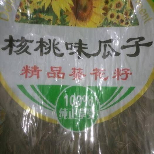 山东省济宁市嘉祥县西瓜子 核桃味瓜孑大量批发中,它口感独特,香味十足,是大众人群欢迎的