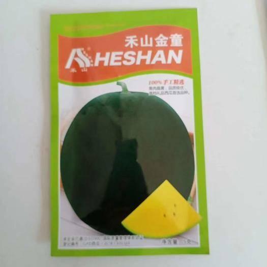江苏省宿迁市沭阳县 禾山金童5克袋装黑皮黄肉西瓜种子