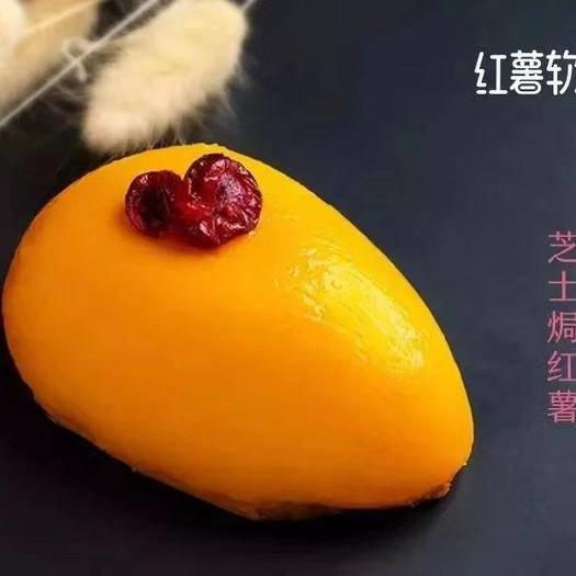 甘肃省兰州市城关区速冻红薯 火锅,西餐,蛋糕店,咖啡厅,酒店,2020网红产品