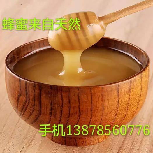 广西壮族自治区贵港市平南县 大量供应鸭脚木蜜