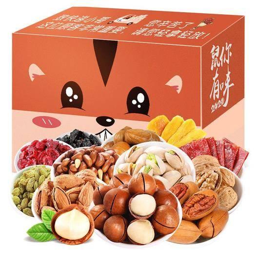 江苏省泰州市海陵区 三只松鼠同款每日坚果果干零食大礼包女混合一箱小吃休闲食品整