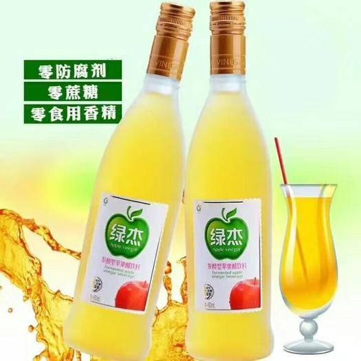 江西省赣州市南康区果醋饮料 买给家人喝的山东绿杰,发酵型苹果醋喝着更健康,