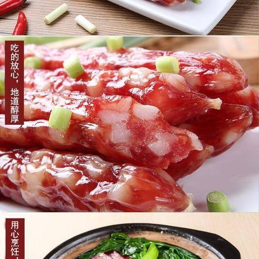 廣東省江門市臺山市廣式香腸 腸多多 廣式廣味臘腸香腸1000g無添加劑,真空包裝