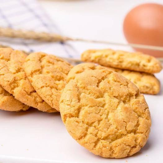 山西省臨汾市侯馬市 特產宮廷桃酥餅干整箱散裝老式傳統早餐手工零食點心糕點內小包