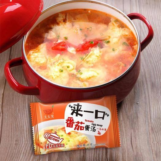 海南省??谑辛杼?太太笑速食汤速溶蛋花香菇鲜蔬汤紫菜西红柿蔬菜汤料包8g/包