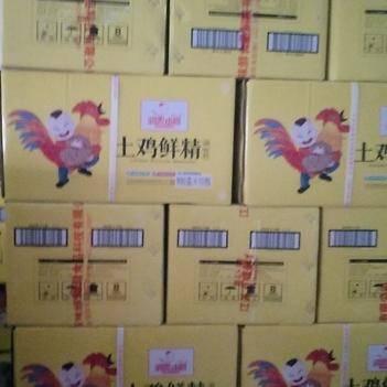 鸡精 厂家直发 土鸡鲜精  味道鲜美 可放心使用