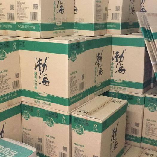 广西壮族自治区北海市铁山港区 厂家供应一级大豆油