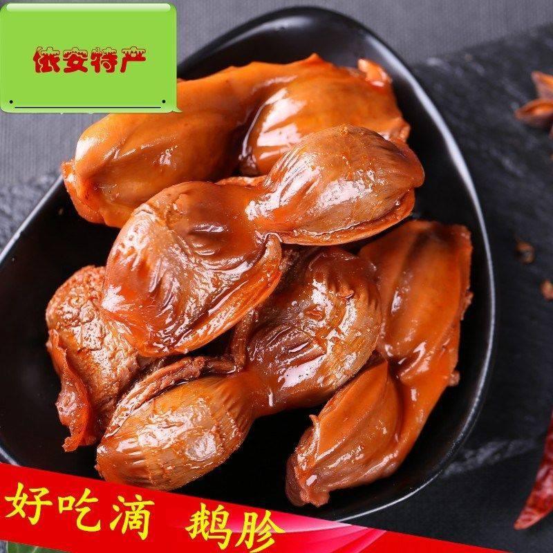 [鹅胗批发] 烤鹅胗开袋即食价格65元/斤