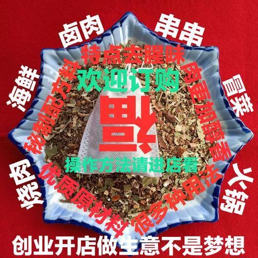 四川省成都市新都區 鹵肉粉:21種優質香料配置而成,增添芳香味道,使肉更加醇香