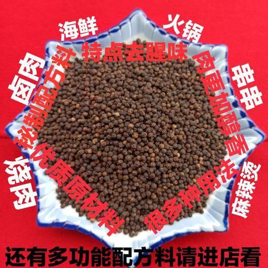 四川省成都市新都区 黑胡椒:还有火锅配方料,冒菜配方料,串串配方料,卤菜配方料