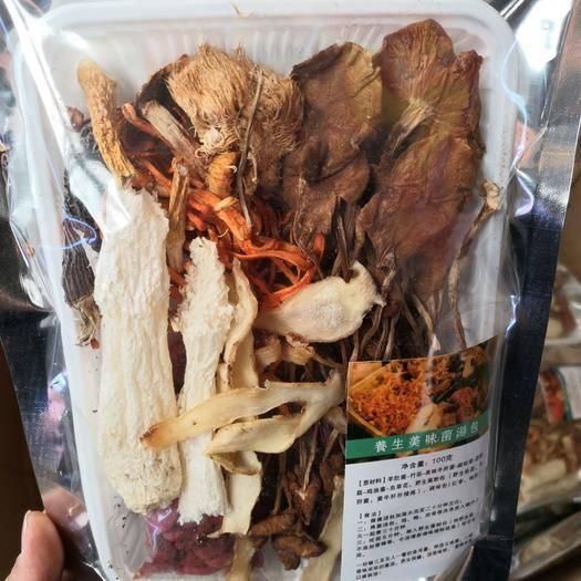 云南省昆明市官渡区菌汤料包 云南七彩菌汤包,厂家直销,可包样品看6元-19以上