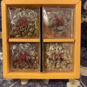 四宝礼盒,三七 西洋参 丹参各100克,石斛50克