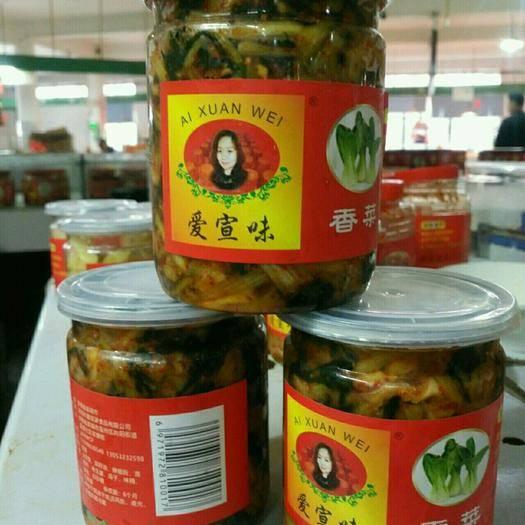 安徽省宣城市宣州区 宣城爱宣豪食品有限公司,用正宗传统家庭式全手工生产的系列咸菜