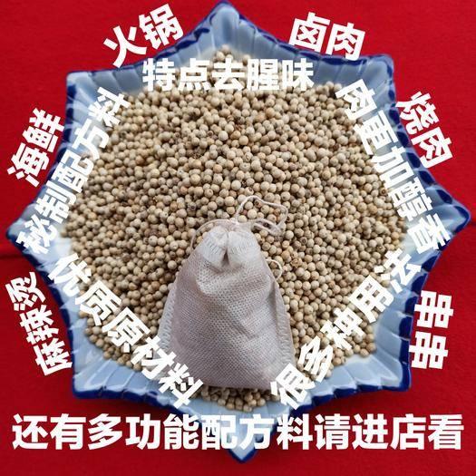 四川省成都市新都区 白胡椒:我们的配方料经过多次实验研究成功的。21种优质香料