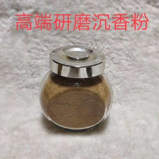 广东省茂名市化州市 沉香粉熏香家用伤口止血止痛家庭备用