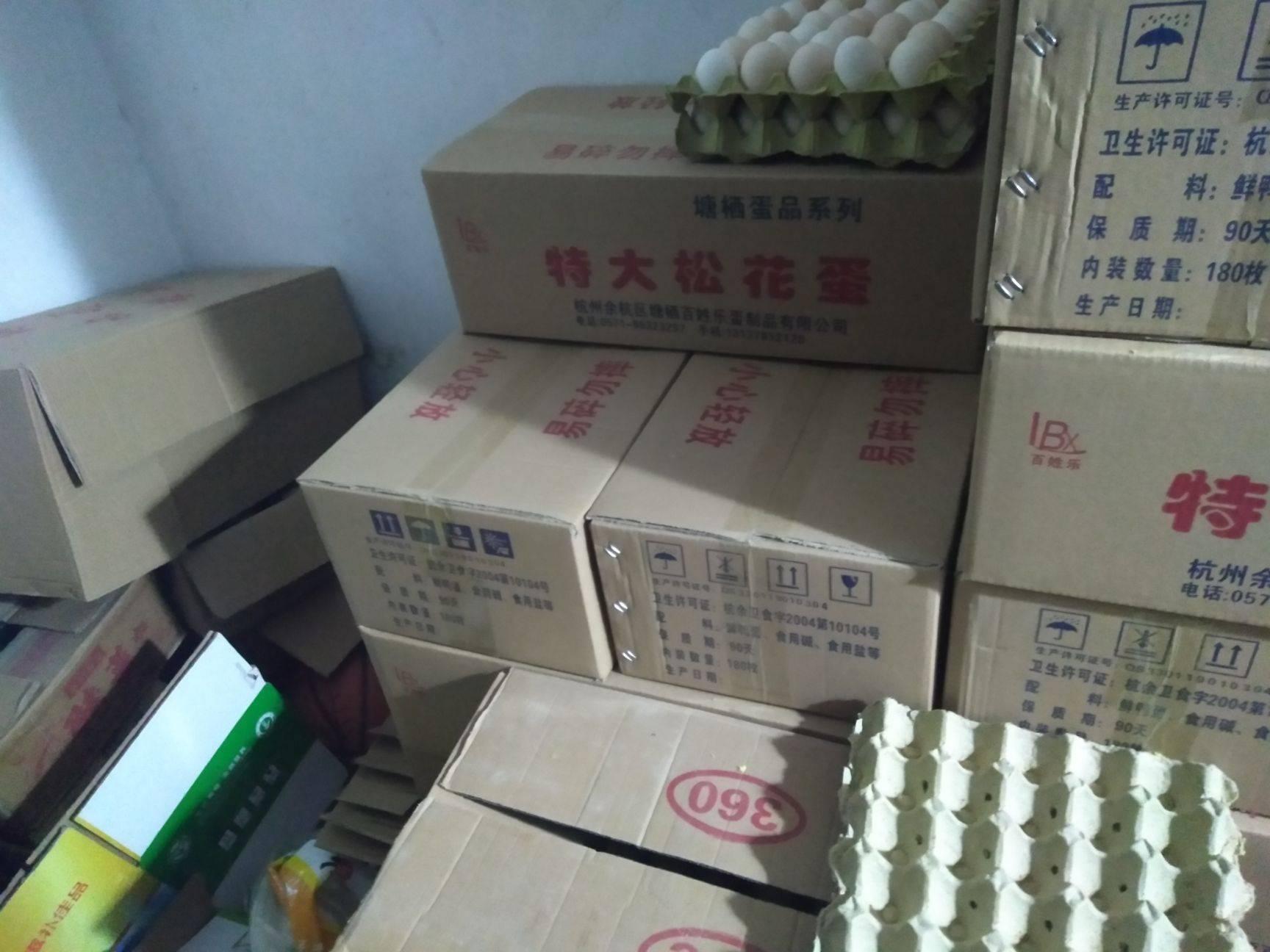 [松花皮蛋批发]松花皮蛋 每箱180枚鸭蛋松花蛋,每箱重26斤左右。价格165元/箱