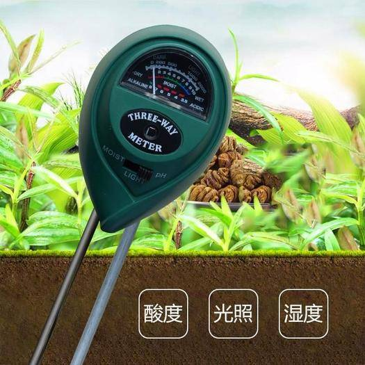 山東省濰坊市諸城市土壤檢測 15天以上