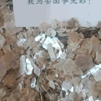 云母石各种矿石类云母颗粒