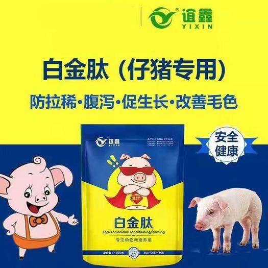 河南省郑州市金水区营养添加剂 小猪专用 拉骨架 增肥 肠道 抗病 防病 止腹泻拉稀 绿色!
