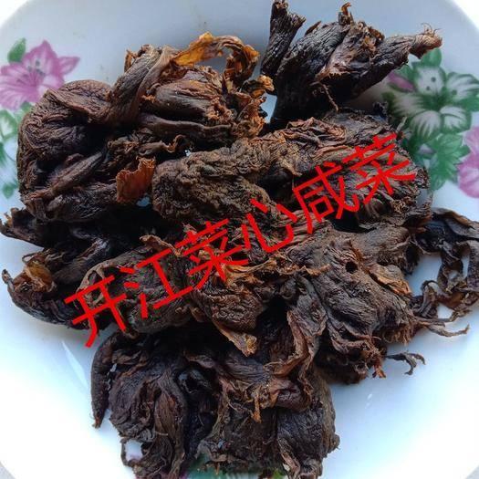 四川省达州市开江县 农家自制儿菜心干咸菜梅干菜榨菜