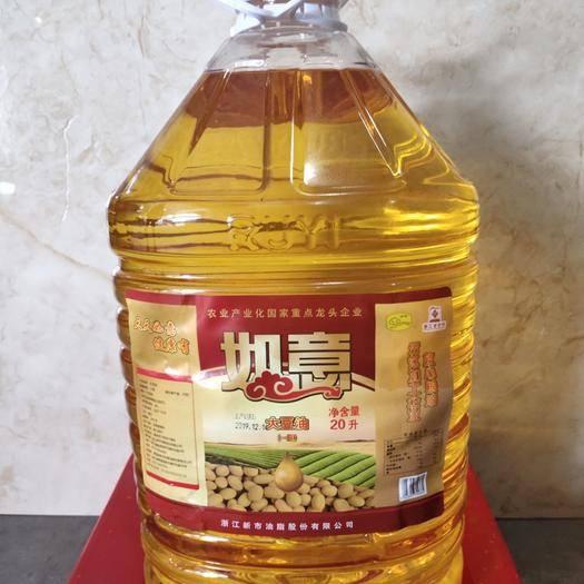 """浙江省嘉兴市南湖区 """"如意""""大豆油"""
