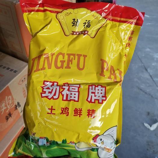 陕西省西安市未央区 土鸡精,优质土鸡精,鸡精,酒店专用