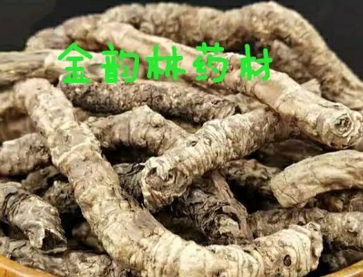 河北省保定市安国市 胡黄连 产地西藏 平价直销代打粉袋装包邮