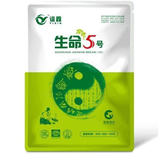 上海市閔行區生命五號 抗病毒中藥,保肝護腎利尿托毒補元益氣可以增強免疫增強抗病能力