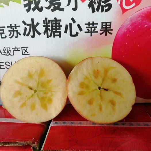 河北省邯鄲市大名縣 阿克蘇冰糖心蘋果